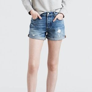 Levi's Distressed Long Shorts in Highways & Biways